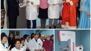 В больнице Тропиных презентовали компьютерный маммограф